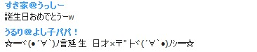 2011y10m20d_000038550.jpg