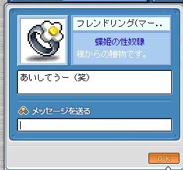 2011y10m20d_234900501.jpg