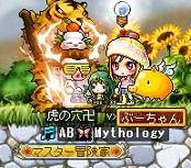 Maple110311_200737.jpg