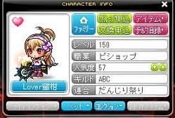 Maple110402_232303.jpg