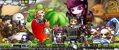 Maple110407_014110.jpg