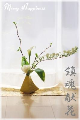 flower20120311