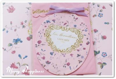 laduree_card1