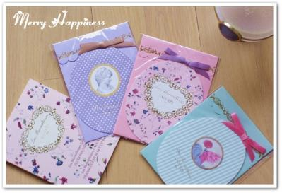 laduree_card4