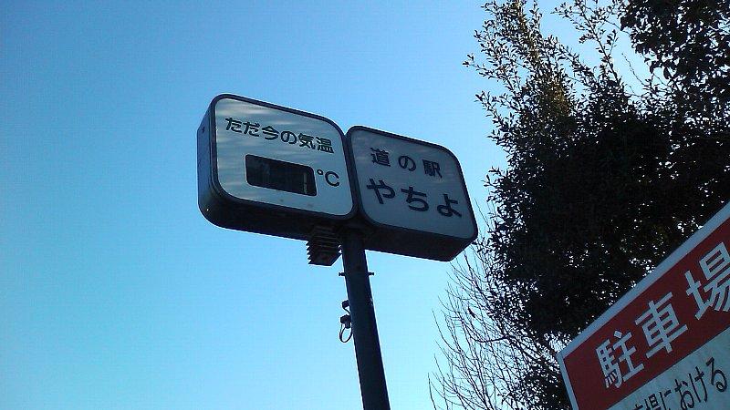 SN3I0239.jpg