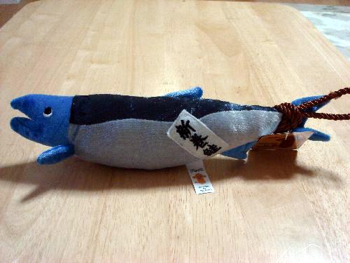 新巻鮭テキスト追加