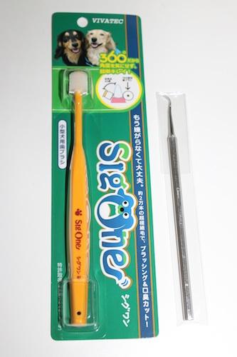 ニュー歯ブラシ