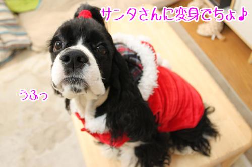 クリスマス2の2