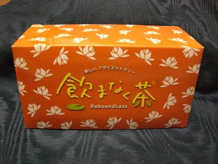 nomanakucha_1.jpg