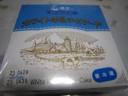 110429チーズケーキ1