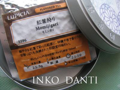 IMG_6337_convert_20130204182723のコピー