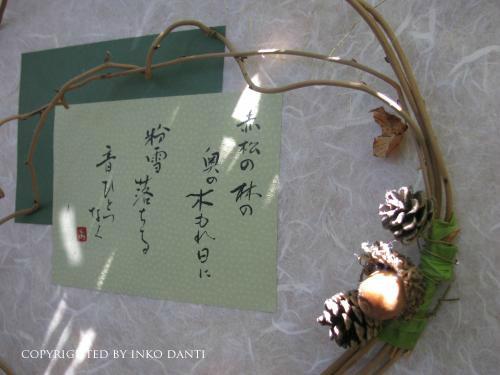 snap_piyopiyodaigaku_201335173646.jpg