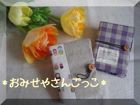カードケース007