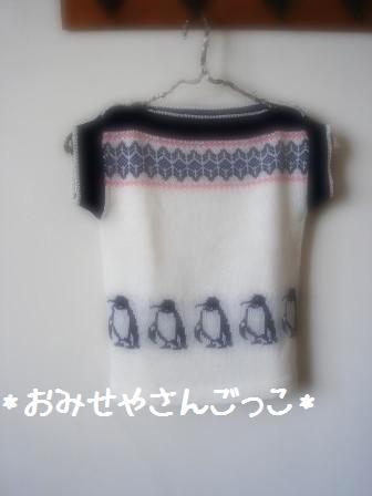 ショウワ001