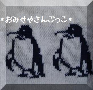 ショウワ002