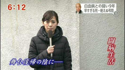 椿原慶子3_conv
