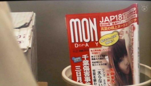 JAP18_conv.jpg
