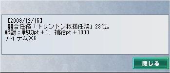 091215_01.jpg