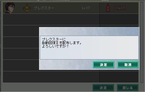 091215_04.jpg