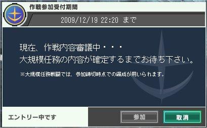 091216_02.jpg