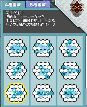 091218_02.jpg