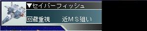 091219_17.jpg
