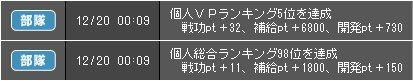 091219_25.jpg