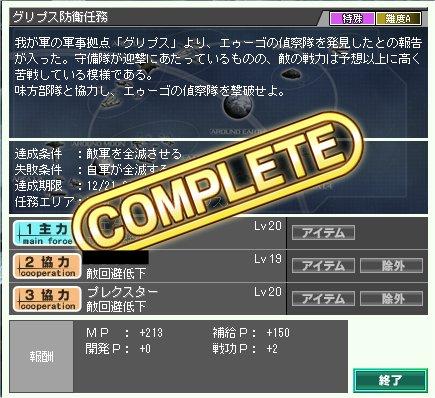 091220_04.jpg