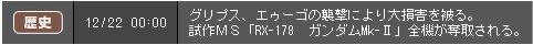 091220_11.jpg