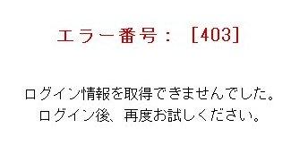 091225_08b.jpg