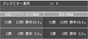 110117_02b.jpg