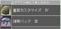 110117_02c.jpg
