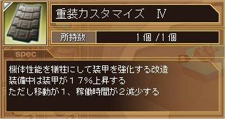 110117_04.jpg