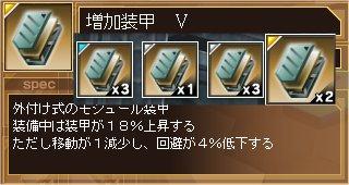110117_05.jpg