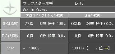 110120_a.jpg