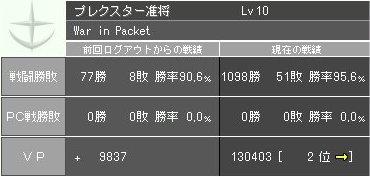 110121_a.jpg