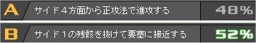 110212_01.jpg