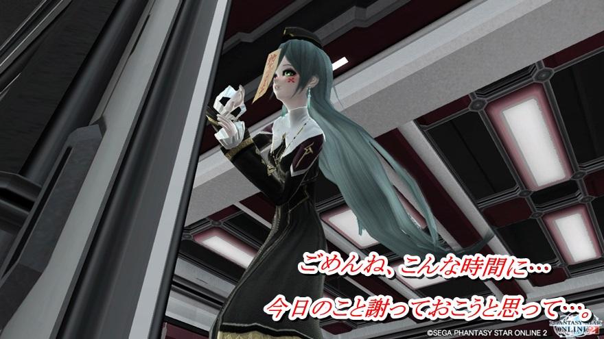 稲川_079