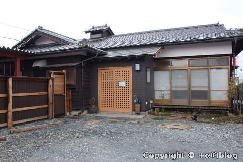 nagisa1104aa_eip.jpg