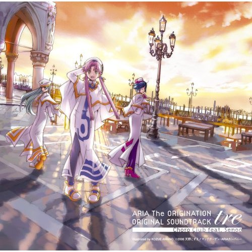 ARIA The ORIGINATION ORIGINAL SOUND TRACK