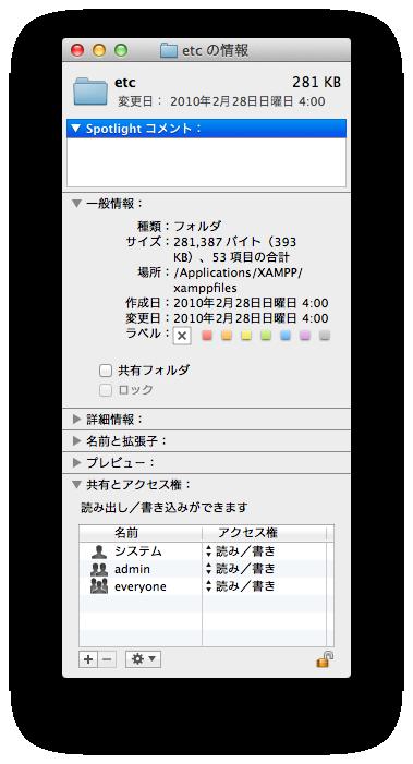スクリーンショット 2012-03-15 14.10.15