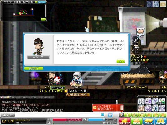 Maple110115_164421.jpg
