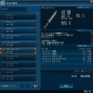 20100116_1641_57.jpg