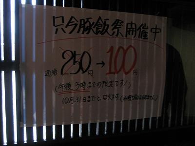 20101024-5.jpg