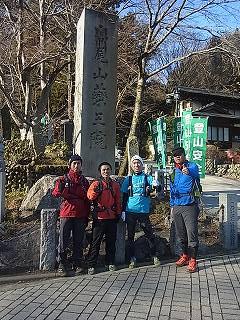 130112高尾山 (3)