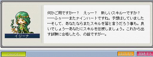 Image9_20100108181236.png