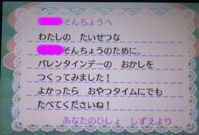 DSC_0177jpg.jpg