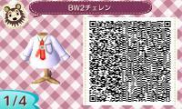 HNI_0049_JPG_20130315135127.jpg