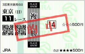 jan_20110607182823.jpg