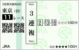 komi1_20110519184322.jpg